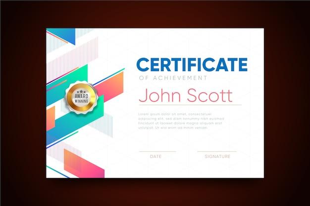 Сертификат абстрактный геометрический шаблон