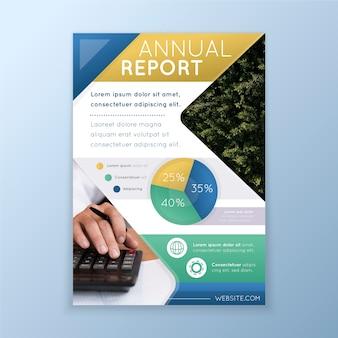 Абстрактный годовой отчет с шаблоном изображения