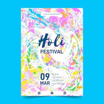 Нарисованный вручную шаблон плаката фестиваля холи