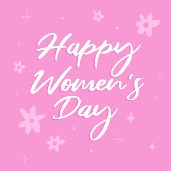 Надпись женский день в розовом