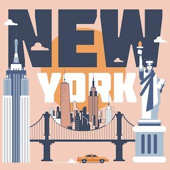 Иллюстрация достопримечательностей нью-йорка