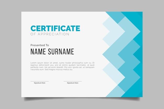 Абстрактный геометрический дизайн сертификата для шаблона