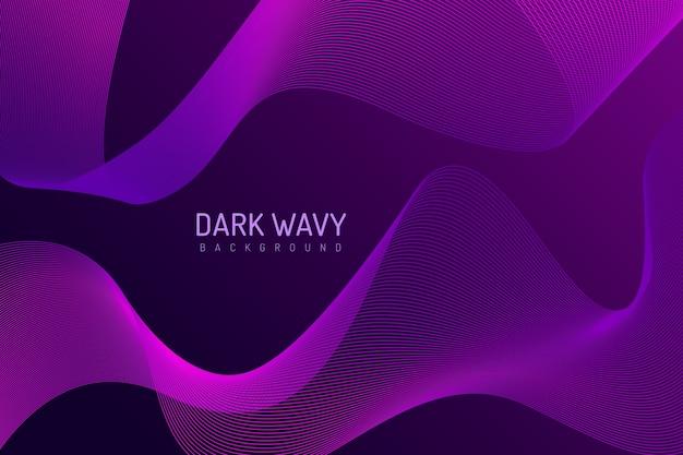 紫の色調で曲線のエレガントな背景