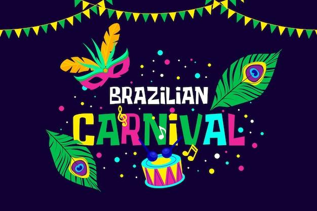 フラットなデザインのブラジルのカーニバル