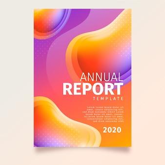 Концепция шаблона красочного годового отчета