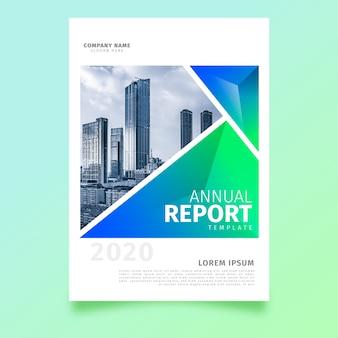 写真と抽象的な年次報告書テンプレートコンセプト