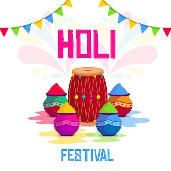 伝統的なインドのホーリー祭
