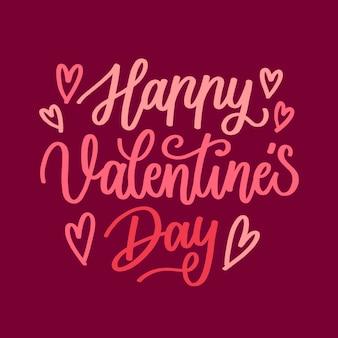 幸せなバレンタインデーレタリング