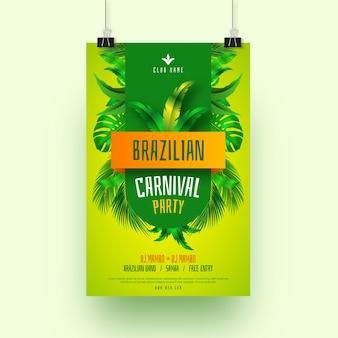 Реалистичный дизайн для бразильского шаблона флаера карнавала