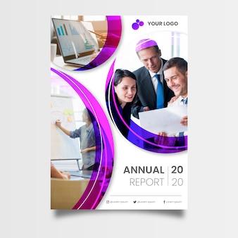 Абстрактный годовой отчет шаблон с коллегами