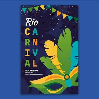 Шаблон флаера бразильского карнавала