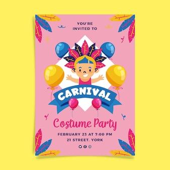 Нарисованный рукой шаблон плаката карнавальной вечеринки
