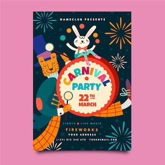 Нарисованный вручную шаблон плаката карнавальной вечеринки