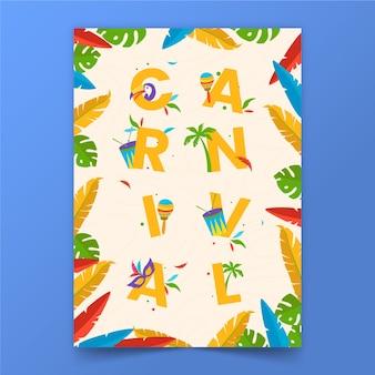 Плоский бразильский шаблон плаката карнавал