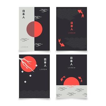 Минималистский дизайн коллекции японских обложек