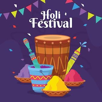 フラットなデザインのホーリー祭のお祝い