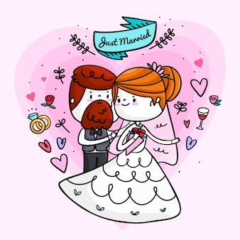 Иллюстрация с рисованной свадебной парой