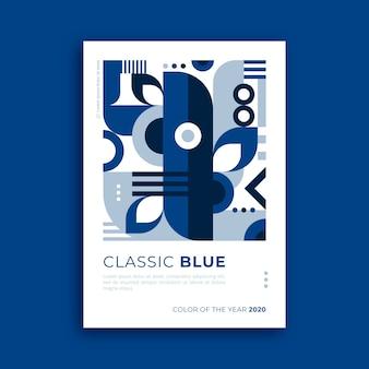 青い図形と抽象的なポスターテンプレート