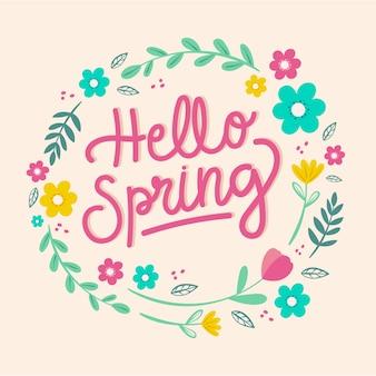 手描き春花のフレーム