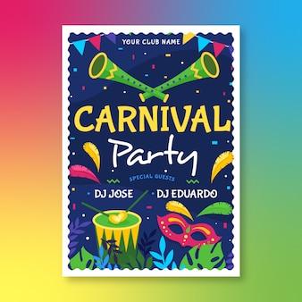 Плоский дизайн карнавал партия флаер шаблон темы