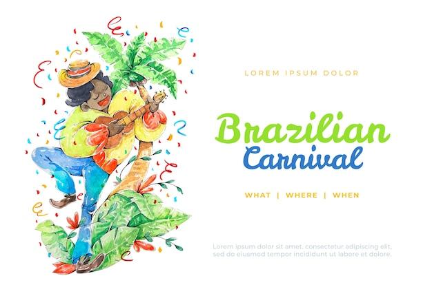 Акварельный бразильский карнавал с человеком, играющим на гавайской гитаре