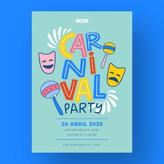 手描きのカーニバルパーティーポスター