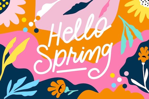 こんにちは、カラフルな装飾が施された春のレタリング