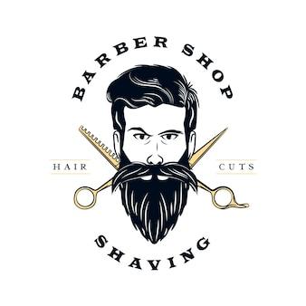 レトロな理髪店のロゴ