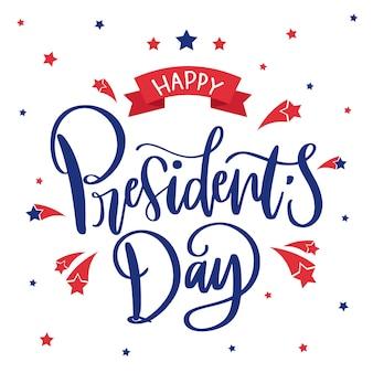 レタリング大統領の日