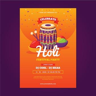 フラットなデザインのホーリー祭チラシテンプレート