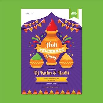 Шаблон плаката фестиваля холи в плоском дизайне