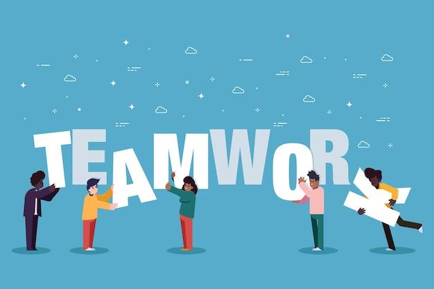 一緒に作成するチームワークの人々