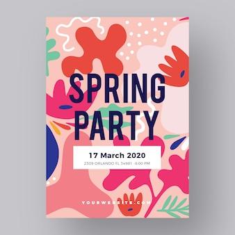 Шаблон плаката абстрактной весенней вечеринки