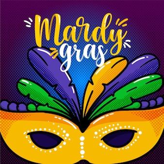 カラフルなマルディグラ祭り