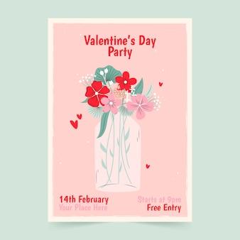 バレンタインパーティーテンプレートの手描きポスター