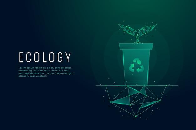 技術生態学のコンセプト