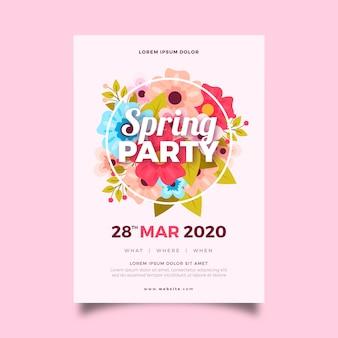 Шаблон плаката весенняя вечеринка