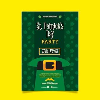 Шаблон флаера дня святого патрика в плоском дизайне