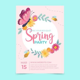 Шаблон плаката вечеринка акварель весна