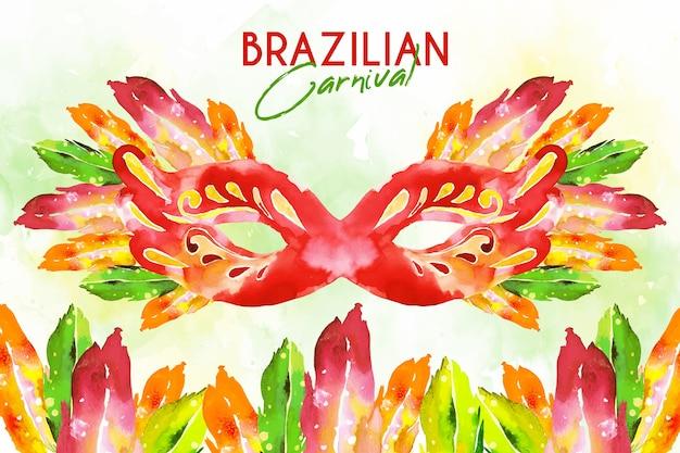 水彩ブラジルカーニバル背景