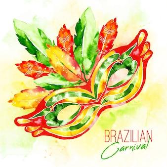 水彩ブラジルカーニバルマスク