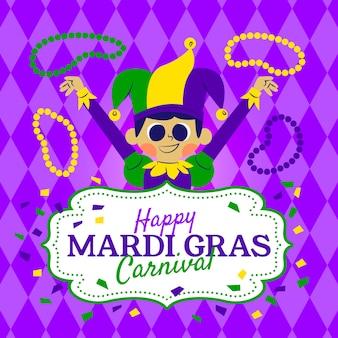 お祝い服を着ている少年幸せなマルディグラのカーニバル