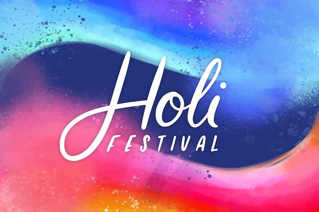 水彩風ホーリー祭