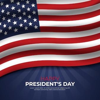 現実的なフラグと大統領の日