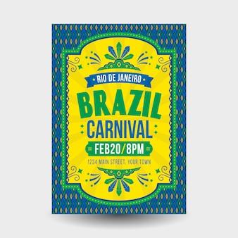 Плоский дизайн шаблона бразильского карнавала постер