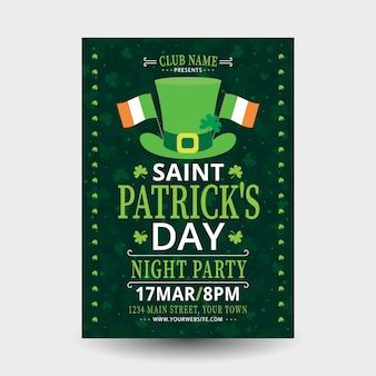 Плоский дизайн святого патрика день плакат шаблон