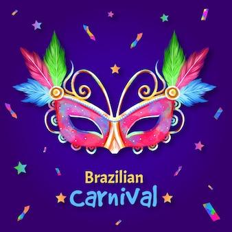 水彩のブラジルのカラフルなマスクと紙吹雪