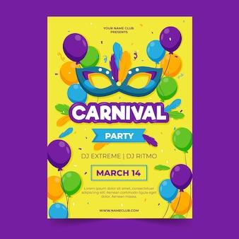 Шаблон флаера / плаката для карнавальной вечеринки в плоском исполнении