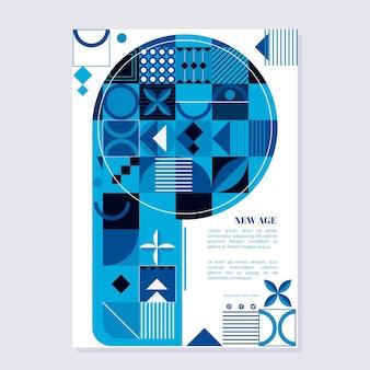 Классический синий постер шаблон с пространством для текста