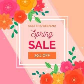 Весенняя распродажа с красивыми цветами
